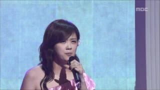 Jang Nara - Scar, 장나라 - 흉터, Music Core 20080405