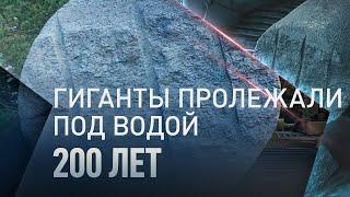 Гигантские колонны Петровских времен, подняли со дна спустя 200 лет