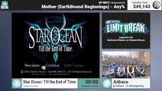Star Ocean: Till the End of Time (Galaxy) by Aithere (RPG LImit Break 2017 Part 30)