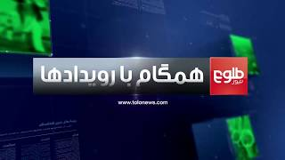 HAMGAM BA ROYDADHA: MoI Unveils Its 4-Year Plan