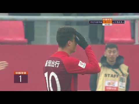 2018 CHA CSL   Round 3   Hebei CFFC vs Shandong Luneng