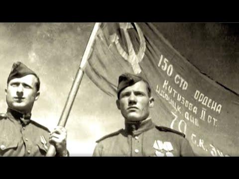 75 років Великої Перемоги: Прапор Перемоги над Рейхстагом
