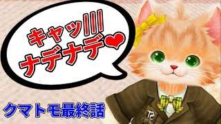 キヨさんの動画キャプチャー