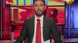 News 1st Prime Time Sunrise News Sinhala 15082018 Thumbnail