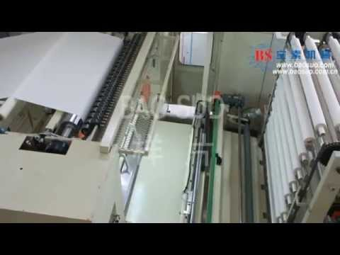 YD-PL250C Toilet And Kitchen Towel Converting Line