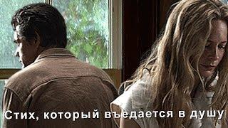 Пожалуй, я скажу тебе прощай...Автор  Эль Твит. Читает Владимир Глазунов.