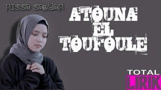 ATOUNA EL TOUFOULE COVER BY SABYAN LYRICS