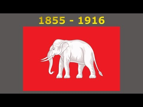 History of the Thai flag