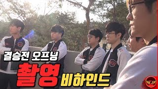 EP90 .  Behind the scenes with T1 at the opening playoff filming!! [T1 CAMERA]