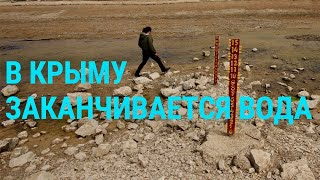Зеленский на админгранице с Крымом   ГЛАВНОЕ   27.04.21