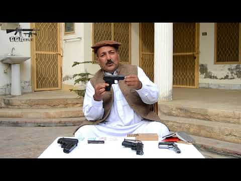 How to make Arms Licence in Pakistan - 9mm , 30 Bore , 222 , Ak47 etc