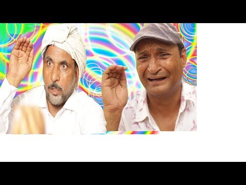 Grand father Ki Grand Masti rajasthani hariyani comedy |Murari Ki Kocktail