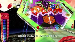 (TAS) Sonic Heroes Casino Park (Team Sonic) 0:34.93