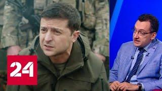 Возврат Россией украинских кораблей: мнение экспертов - Россия 24