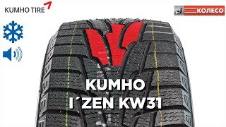 KUMHO I´ZEN KW31: обзор зимних шин. КОЛЕСО