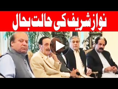 PML-N leaders to attend important meeting today - Headlines - 12:00 PM - 29 July 2017