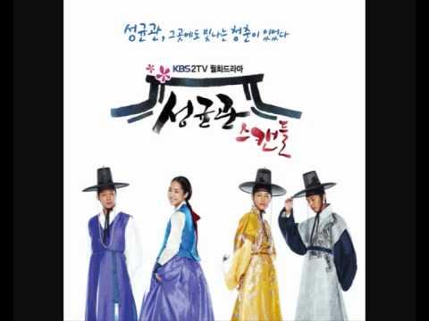 성균관 스캔들 (SungKyunKwan Scandal) OST - 찻았다 (Found You) by JYJ - HQ