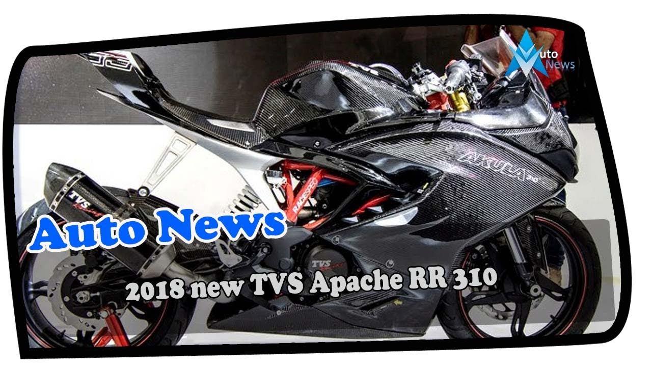 MUST WATCH!!2018 new TVS Apache RR 310 Price & Spec