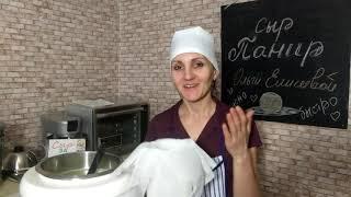 Сыр Панир Супер быстрый рецепт Подходит для жарки