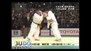 JUDO 2008 Fukuoka: Kosei Inoue 井上 康生 (JPN) - Yasuyuki Muneta 棟田 康幸  (JPN)