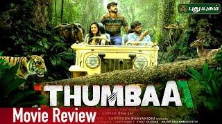 Thumba Review   Darshan   KPY Dheena   Keerthi Pandian   Tamil Movie Review