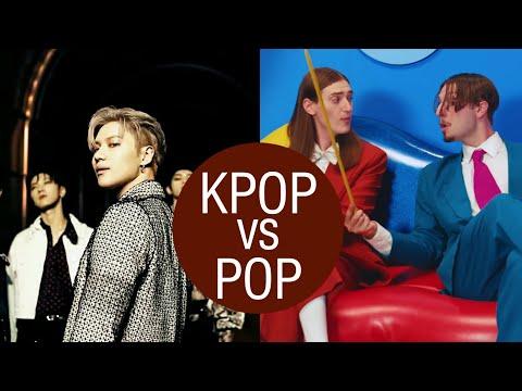 KPOP VS POP