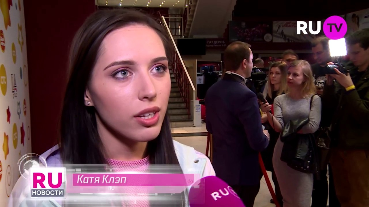 Катя Клэп на канале RU TV
