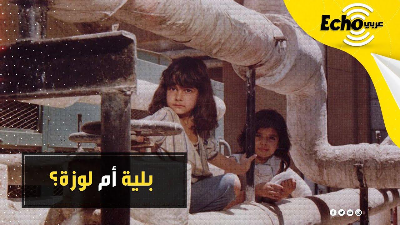 من هي ابنة مديحة كامل في فيلم العفاريت.. بلية أم لوزة؟ أحد أبطال الفيلم يكشف الحقيقة  بعد 30 عامًا