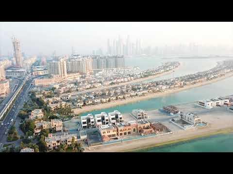 Palm Jumeirah (Drone)