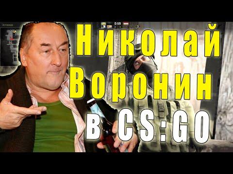 nikolay-petrovich-voronin-igraet-v-tanki-onlayn