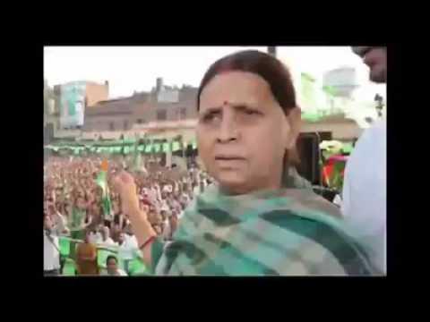 Lalu yadav ka rally song
