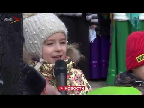 Новости Осетии | 12 февраля 2020