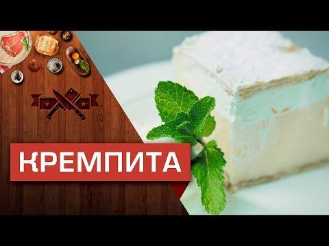 Сербская кухня рецепты