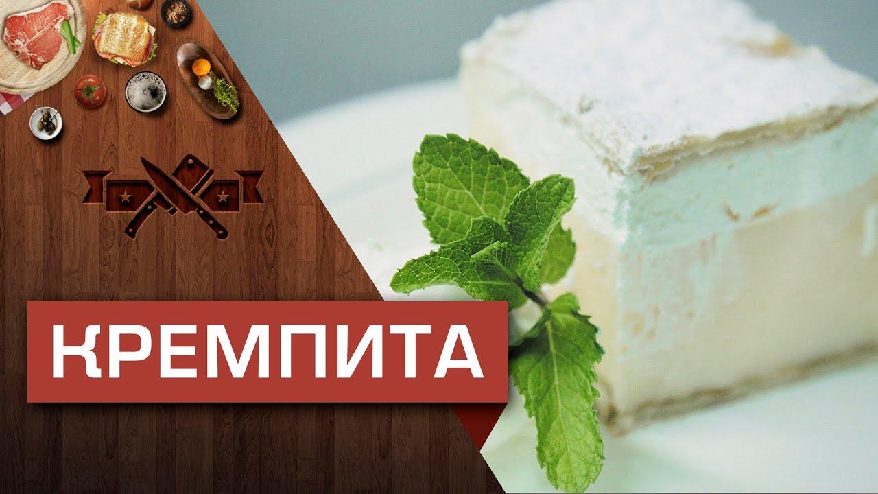 Сербская кухня рецепты с фото десерты — photo 9