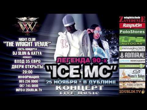 ICE MC - Labba Ling