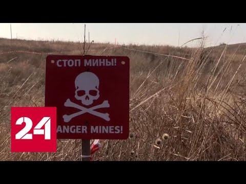Донбасс говорит. Специальный