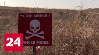 Донбасс говорит. Специальный репортаж Николая Долгачева - Россия 24