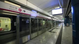 【香港】 香港MTR 西鉄線 屯門駅 MTR West Rail line, Tuen Mun Station, Hong Kong (2018.5)