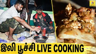 Samaikalam Sapudalam EP-2 | Mole Crab | Chef Adrian