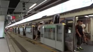 """(""""變形列車""""版積木車)港鐵觀塘線M-Train(車頭A263至車尾A268) 駛入及駛離牛頭角站2號月台"""
