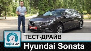 Hyundai Sonata   тест драйв InfoCar ua (Хенде Соната)