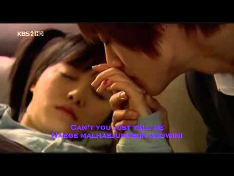 OST Boys Before Flowers Korea