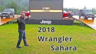 2018 Jeep Wrangler, Sahara edition story