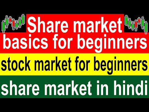 NSE ने Website पर www nseindia com पर धमाकेदार Feature शुरू किया | Latest Share Market News In Hindi