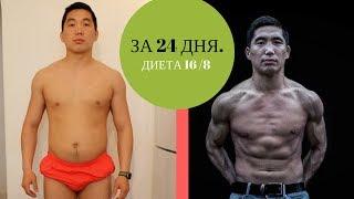 Как похудеть быстро на 10кг и убрать живот | диета на месяц | БЕЗ ВРЕДА ДЛЯ ЗДОРОВЬЯ