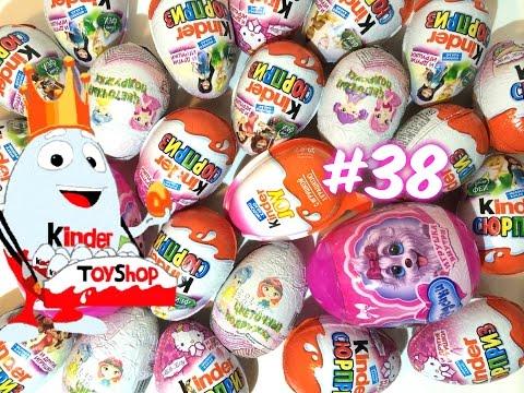 Много Киндер яиц Феи Дисней, Цветочные подружки, Kinder Joy, Kitty и др. 38