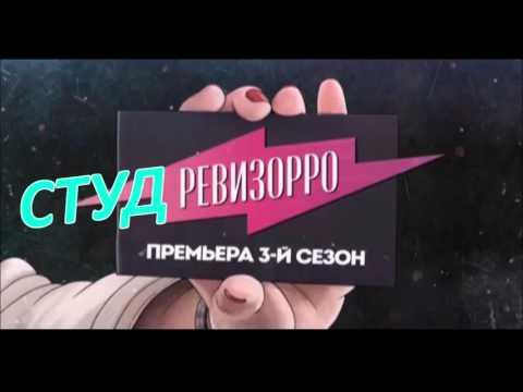 МГУТУ им. Разумовского для конкурса.