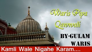 Kamli Wale Nigahe Karam Ho Agar | New Waris Piya Qawwali | HD | Video | Gulam Waris