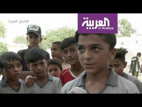 صباح العربية | نجوم كرة قدم من الشوارع  - نشر قبل 1 ساعة