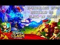 Прикольная игра похожая на Clash Of Clans Castle Clash mp3